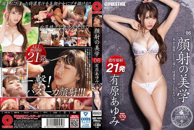 ABP-809 Aesthetics Of Facial Cum Shot 06 Boog A Pretty Much 'Special Man's Juice' On The Face Of A Beautiful Woman! ! Ayumi Ariyama