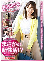 ABP-855 Rainy New Life! ?Next Away Suzumura Airi Ichalove Delusion Erotic Situations To Spend With A Longing AV Actress! !
