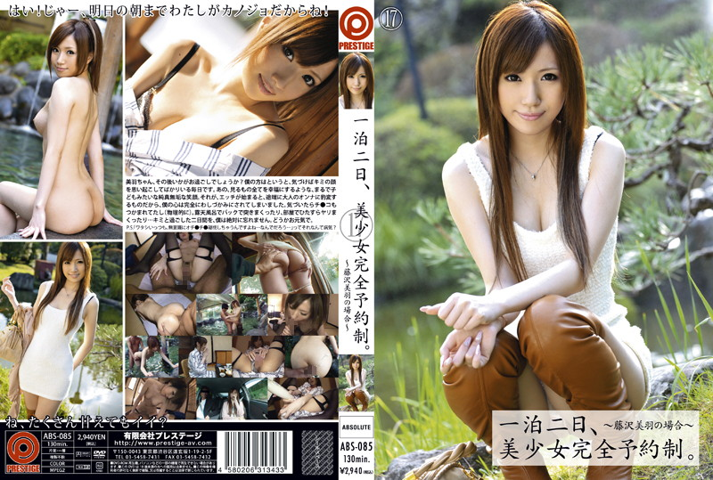 ABS-085 One Night And Two Days By Appointment Only Girl. 17