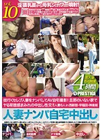 AFS-013 AV Home Shooting Wrecked The Celebrity Married Woman That Town Go! Out At Home Without A Husband In The Do Immoral Feeling Covered Fuck! ! Married Six In Nishi-Waseda Kagurazaka