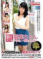 BCV-022 募集ちゃんTV×PRESTIGE PREMIUM 22