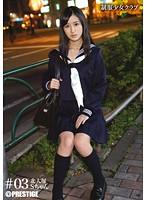 [BUY-003] Uniform Girls Club # 03
