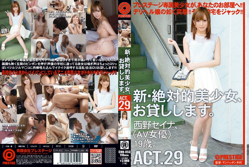 CHN-053 New Absolute Beautiful Girl I Will Lend You. ACT.29 Nishino Seina