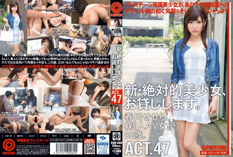 CHN-086 New Absolute Beautiful Girl We Will Lend You. ACT.47 Chuncheon Sesera