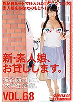 CHN-140 A New Amateur Girl, I Will Lend You. VOL.68 Mako Nishimura