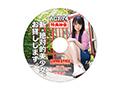 【数量限定】新・絶対的美少女、お貸しします。 ACT.74 瀬名きらり 特典DVD付き  No.1