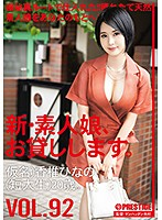 [CHN-191] I'll Lend You A New Amateur Girl. #92 Pseudonym- Hinano Kashii - 20 Years Old