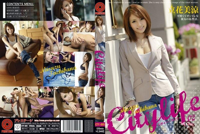 CTY-001