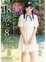 DIC-026 18-year-old And 8 Months 03 Kiritani Ayahate