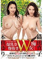 [DOCP-233] Cock-squeezing Erotic Situations - Wicked Destructive Sluts