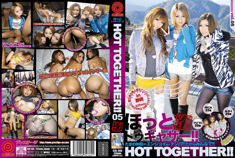 HOT TOGETHER!! 05