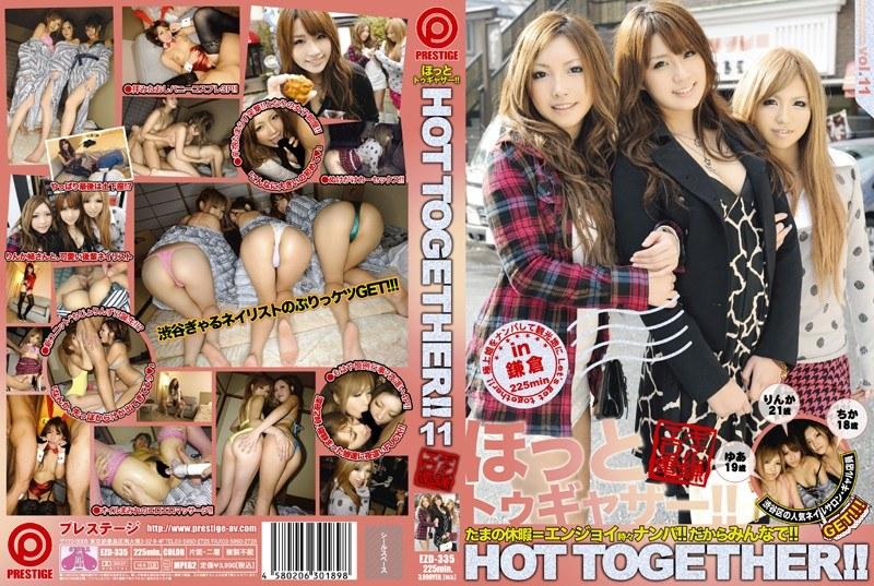 HOT TOGETHER!! 11
