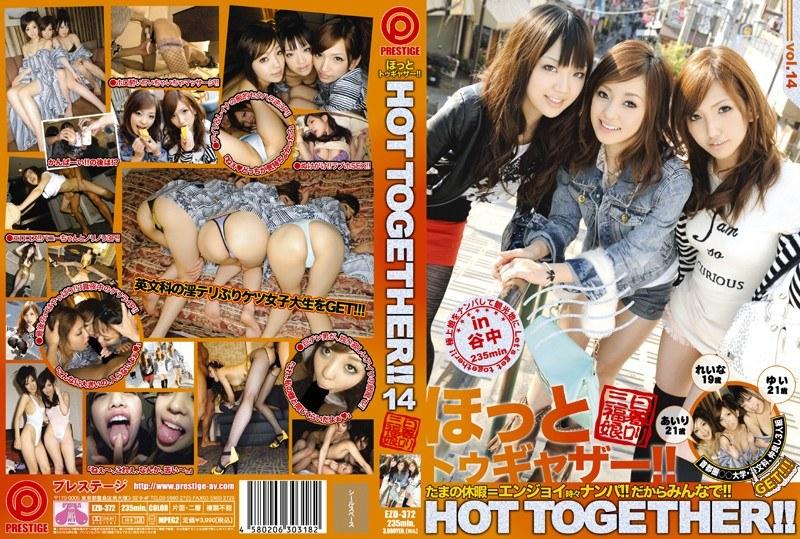 HOT TOGETHER!! 14