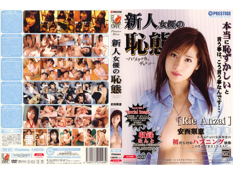 FRD-012 Anzai Rookie Actress Rie State Of Shame