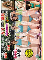 HAR-076 Girls Who Are More Liberal Than Ordinary People Athlete People Doubled Pleasant Sensation Due To The Effect Of Aphrodisiac Oil And Sprinkle At The God Wightly Position