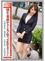 JBS-030 Working Woman 3 Vol.24