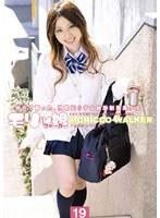 JKS-030 Dance 2 Piro-ge Oops School Girls Pussy