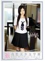 高貴美少女学園 37