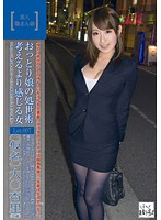 KDG-020 Oonuki Anri - Working Amateur Girl Shares Her Secret To Be Successful In Life 007