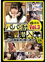KFNE-017 Daddy Live Infiltration VOL. 3
