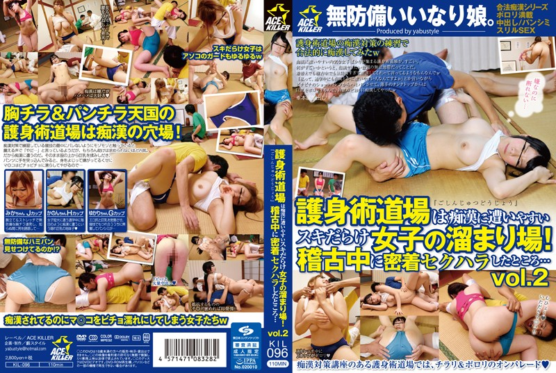 KIL-096 Self-defense Dojo Hangout Women Full Of Easy Bailout Molester Love!As A Result Of Close Contact With Sexual Harassment In Practice ... Vol.2