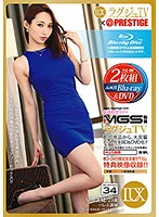 LXVS-034 Luxury TV × PRESTIGE SELECTION 34 (Blu-ray Disc + DVD) Hayakawa Mio