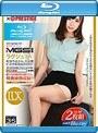 ラグジュTV×PRESTIGE SELECTION 35(ブルーレイディスク+DVD) 涼宮遙香