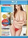 ラグジュTV×PRESTIGE SELECTION 43(ブルーレイディスク+DVD) 星井笑美