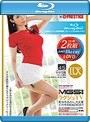 ラグジュTV×PRESTIGE SELECTION 45(ブルーレイディスク+DVD) 早川美緒