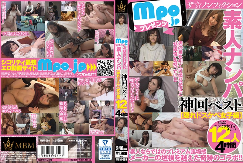MBM-099 Mpo.jp Presents The ☆ Non-Fiction Amateur Nampa God Time Best [Hidden Dirty Girls Edition] 12 People 4 Hours (Prestige) 2019-11-22