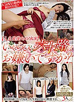 MBMH-022 Do You Hate The Nasty Sixties? [The Last AV Appearance In My Life] Five First-shot Mature Women Who Are Pierced Deepest And Are Disoriented