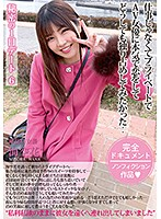 MCT-044 Secret All Day Date 6 Hana Misora