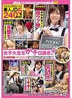 MGT-101 街角シロウトナンパ! vol.76女子大生をガチ口説き。11