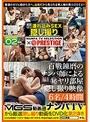 ナンパTV×PRESTIGE 連れ込みSEX隠し撮り SELECTION 02
