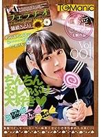 [ONET-020] Blowjob JK Reflexology Fujinami Satori Vol.001