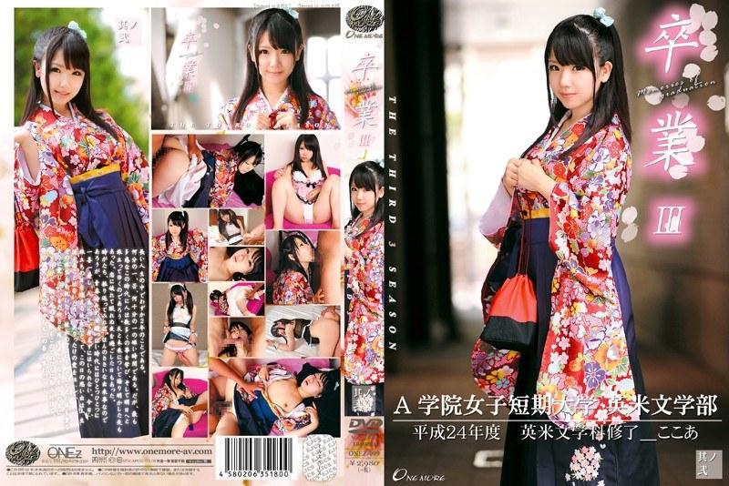 ONEZ-009 Roh Graduated III Sono Ni