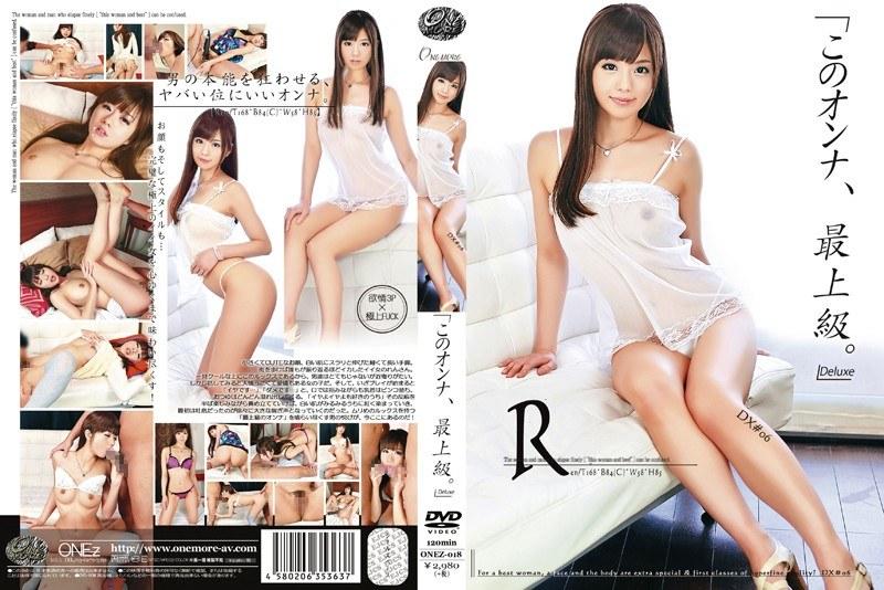 ONEZ-018 「このオンナ、最上級。Deluxe」DX #6