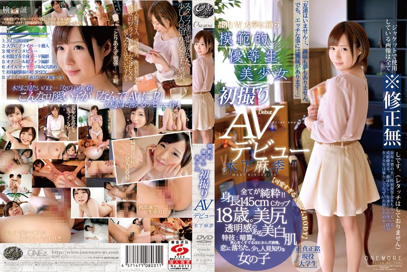 ONEZ-049 AV Debut Kinoshita Take Exemplary Student Girl's First Maki