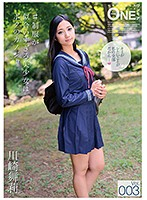 [ONEZ-101] The Beautiful Girl Whose Uniform Is Too Suited Is My Canojo Vol.003 Kawasaki Mairi