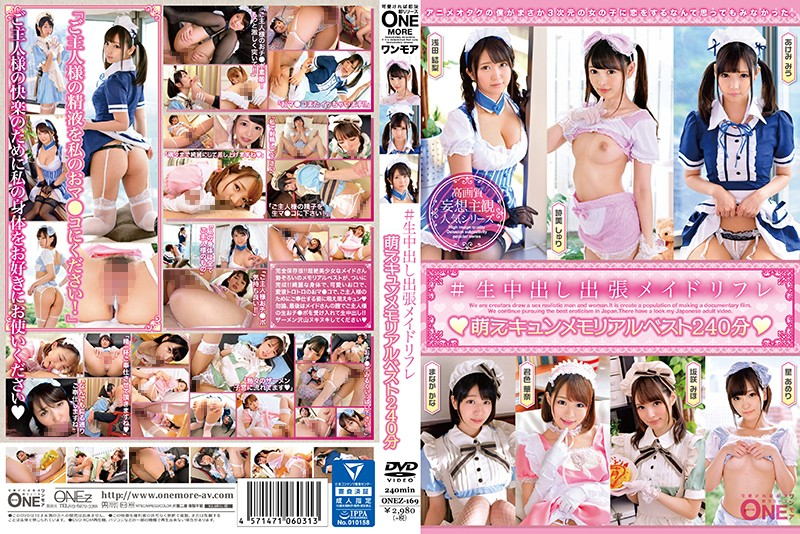 ONEZ-169 BEST 240 Mins Creaming Business Trip Maid – HD