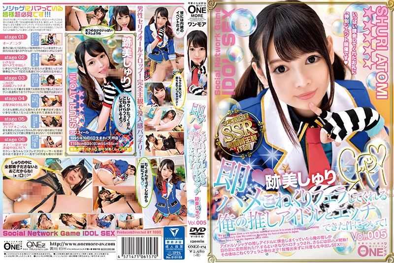 ONEZ-174 About The Matter That I Was Able To Etch With My Guess Idol Who Will Immediately Make Me Fucked!Rui Sureuri Vol.005