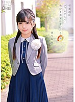 [ONEZ-179] This Girl Had Her Graduation Ceremony At A Love Hotel Getting Fucked Up With Her Stepdad - Rion Izumi