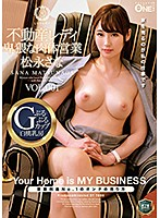 ONEZ-202 Real Estate Lady Obscene Physical Sales Sana Matsunaga VOL.001