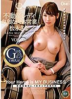 ONEZ-202 Real Estate Lady Obscene Physical Sales Sana Matsunaga VOL.001