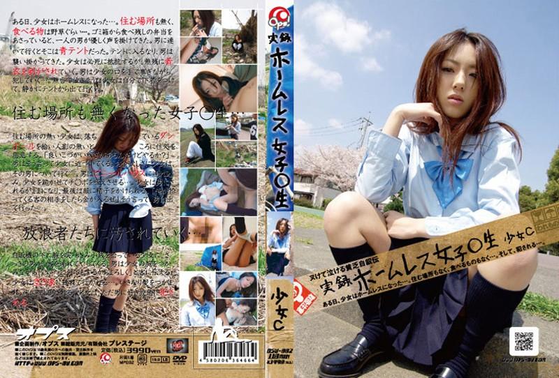 OSW-002 出会い系で知り合った普通でかわいい女の子が実はとんでもない不潔な汚少女だった!