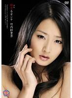 OTAV-002 Murakami Risa - Slut Woman Gauze Ru