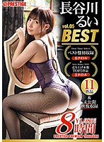 "PPT-062 Hasegawa Rui 8 Hours BEST PRESTIGE PREMIUM TREASURE VOL.05 Eleven Works + Permanent Preservation Board Tracing The Trajectory Of ""Hasegawa Rui"" With Undisclosed Footage! !"