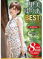 [PPT-074] Yuria Satomi 8 Hours BEST HITS COLLECTION PRESTIGE PREMIUM TREASURE Vol.01 All 8 Titles + Previously Unreleased Footage In This Collector's Edition That Tracks The Career Of Yuria Satomi!!