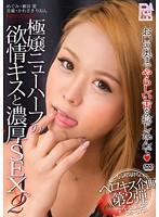 PRP-013 Kawasaki Rion, Megumi, Miran, Kiritani Ai - Rich And Sex Kiss Of Lust Gokujou Transsexual 2