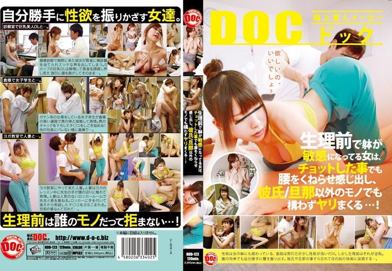 rdd123_dvd